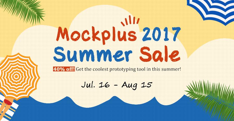 Mockplus summer sale