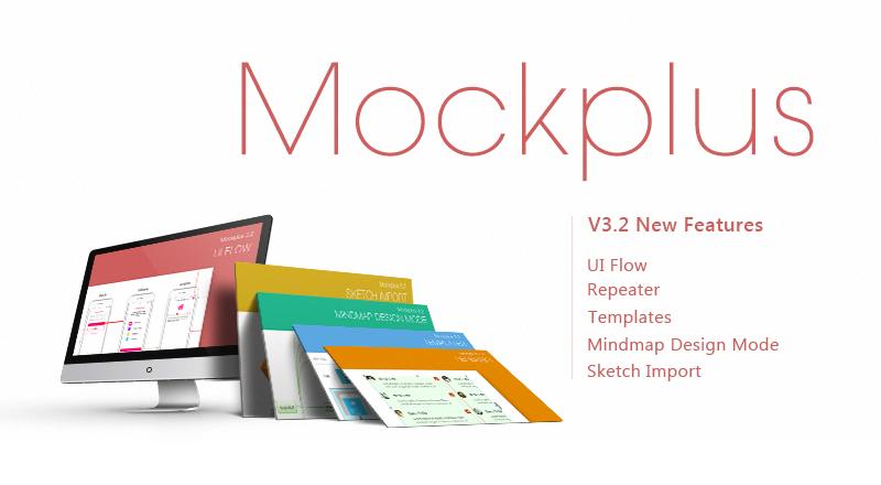 App-prototyping-tool-mockplus