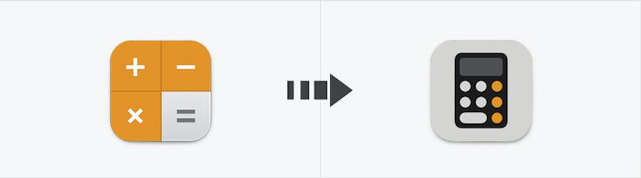 iOS 10 vs iOS 11: Calculator