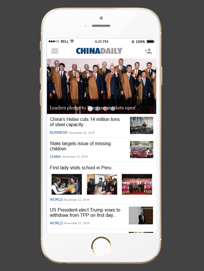 Mockplus sample project for China Daily.