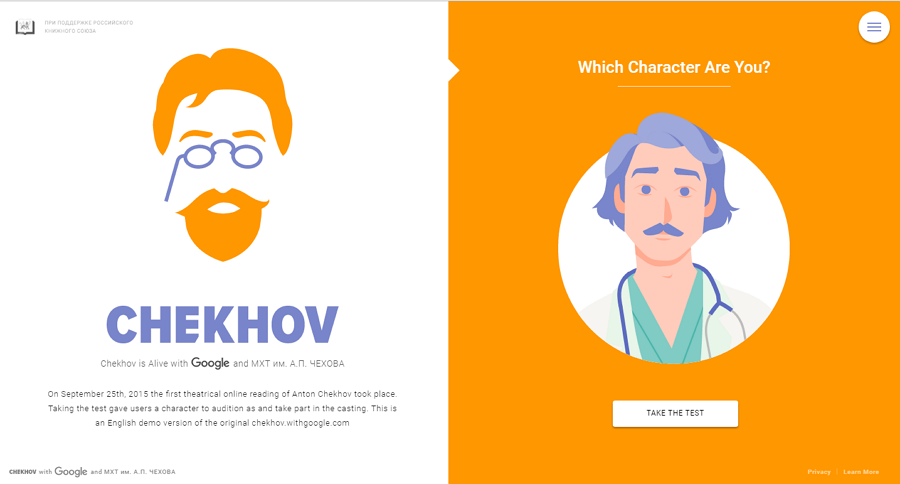 Best-interactive-website-chekhov-image.png