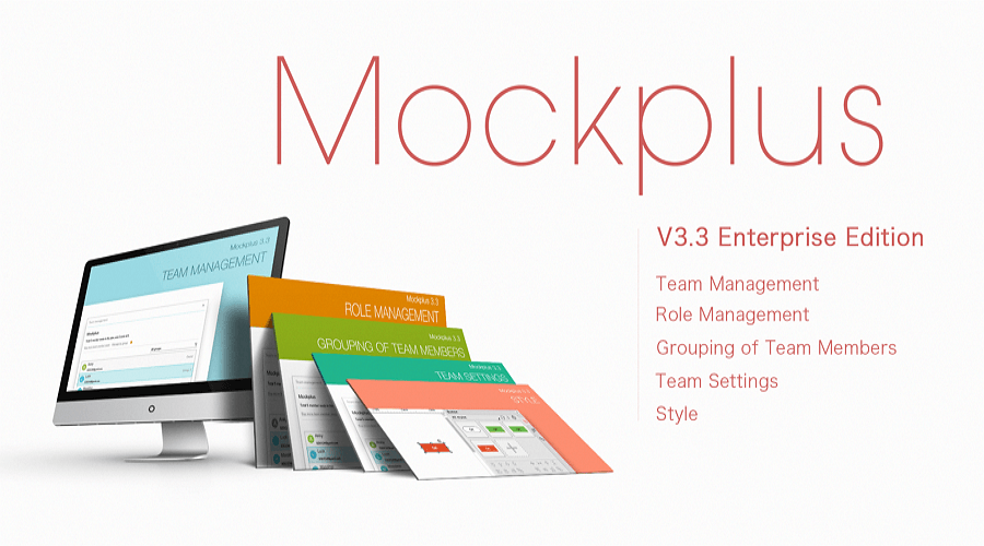 Mockplus Enterprise image