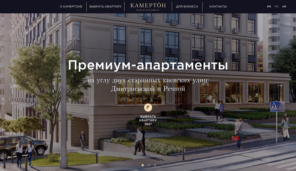 Kamerton Premium Apartments