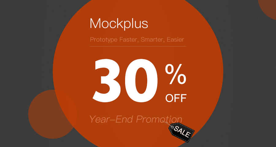 Mockplus year-end promotion