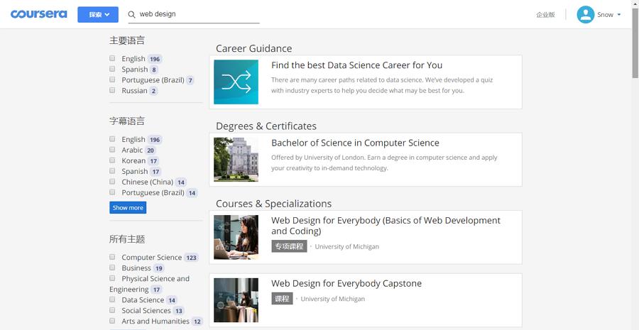 Web Design Courses on Coursera