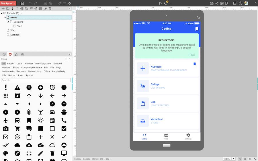 Mockplus icons