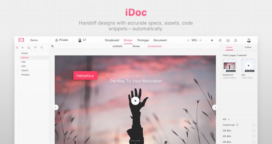 Mockplus iDoc Design Tool