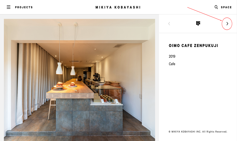 Mikiya cafe bar
